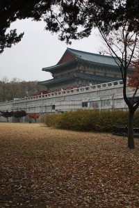 National Folk Museum in Seoul, South Korea