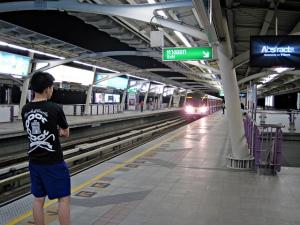 Skytrain station