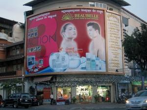 Store in Phnom Penh