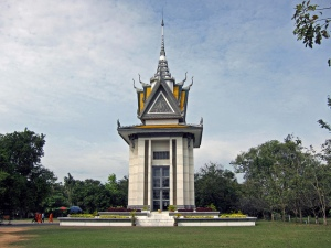 Memorial Stupa