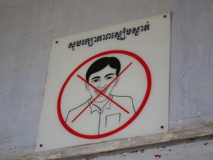 No smile sign